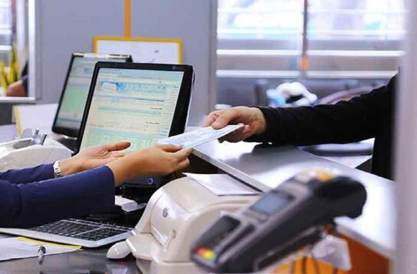 مدارک مورد نیاز برای باز کردن حساب بانکی در کانادا